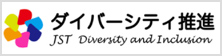 JST Diversity and Inclusiveness